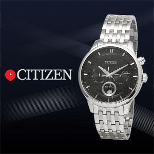 [CITIZEN]AP1050-56E[신문페]